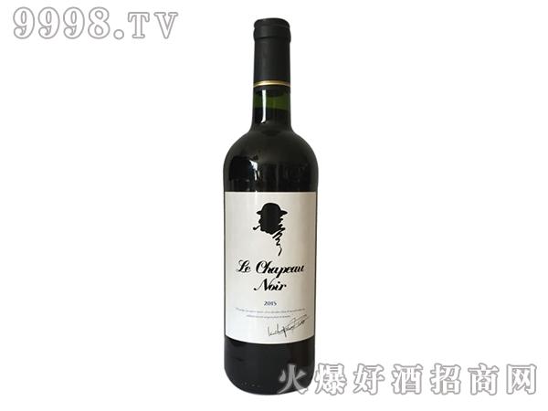 黑礼帽干红葡萄酒
