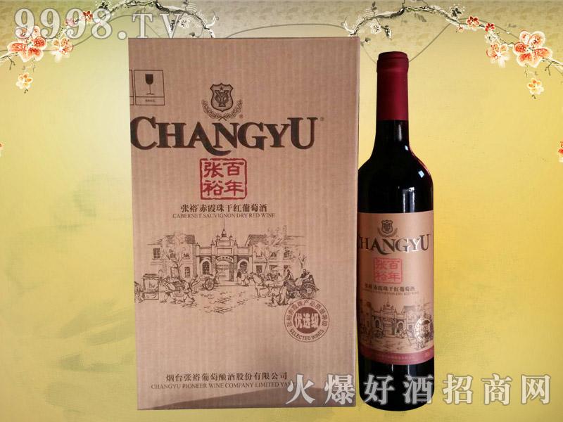 张裕优选级赤霞珠干红葡萄酒