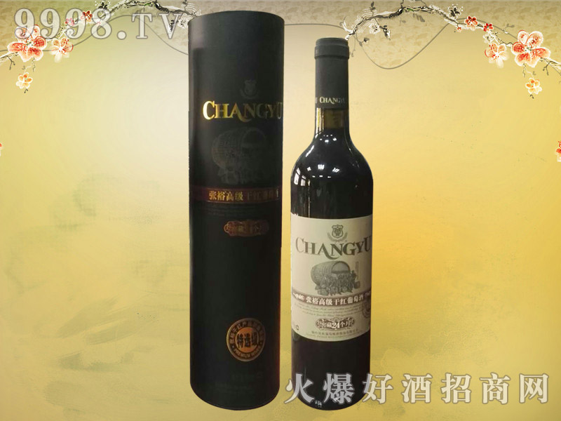 张裕特选级窖藏24个月高级干红葡萄酒