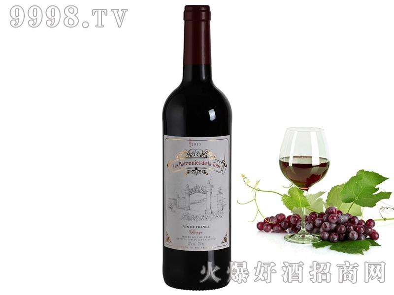 拉图男爵干红葡萄酒