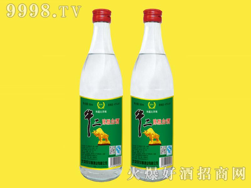 京华门牛二陈酿白酒42度500ml