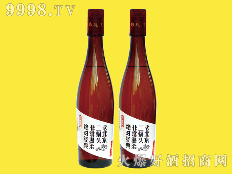 京华门老北京二锅头酒42度480ml