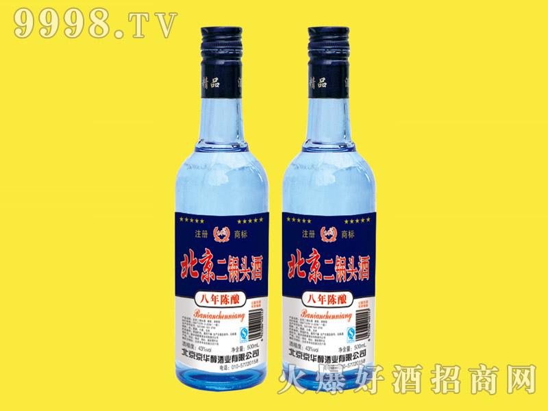 京华门北京二锅头酒陈酿8-43度500ml