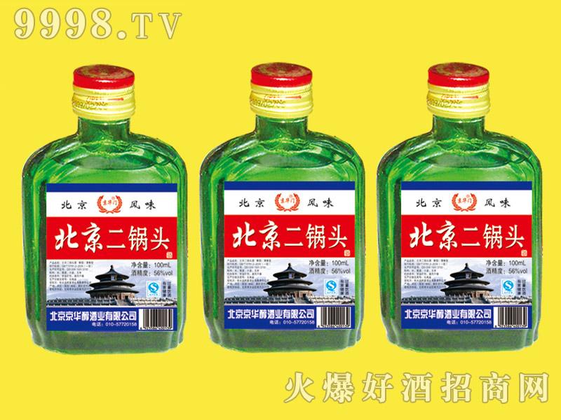 京华门北京二锅头酒56度100ml(绿瓶)