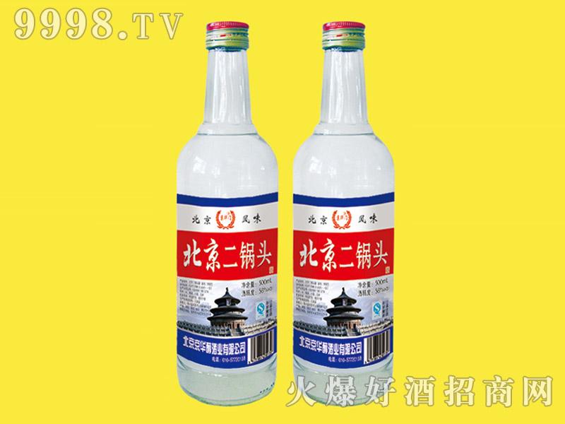 京华门北京二锅头酒56度500ml(白瓶)