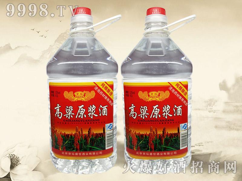 京坛高粱原浆酒45°50°5L