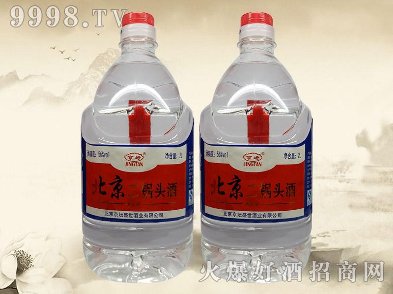 京坛北京二锅头酒42°50°56°2L