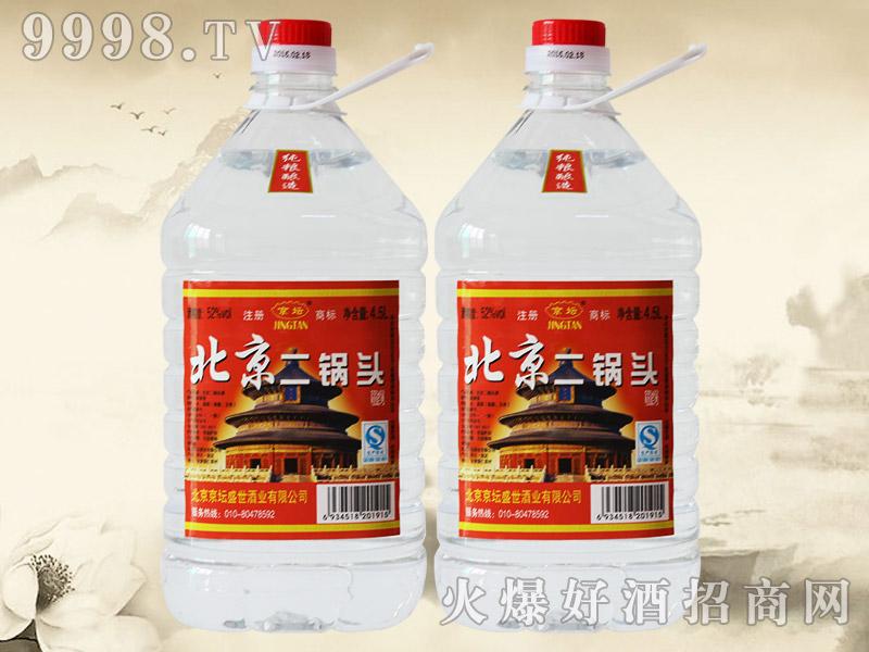 京坛北京二锅头酒42°50°52°4.5L 5L