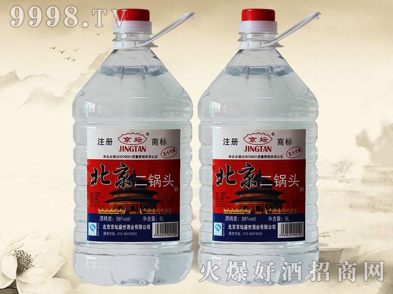 京坛北京二锅头酒42°56°2L 4.5L 5L