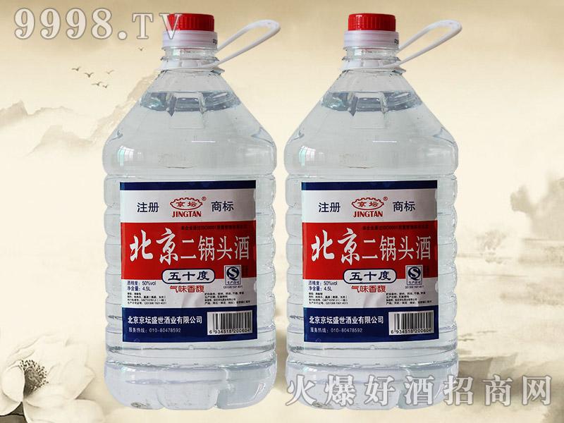京坛北京二锅头酒50°56°4.5L