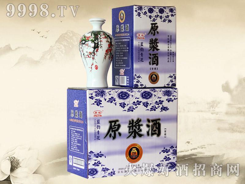 北京京坛蓝韵青花原浆酒20 53°1000ml
