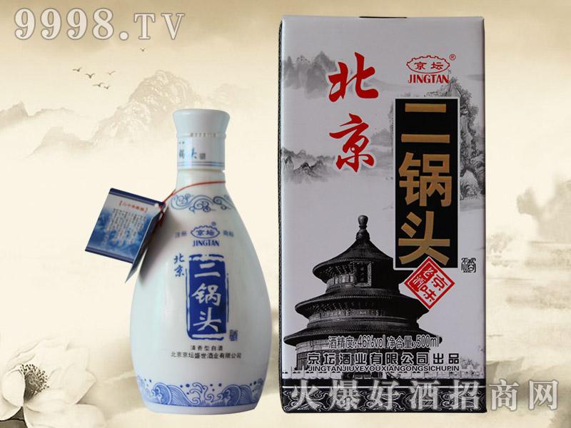 北京京坛二锅头酒(京味老酒)46°500ml