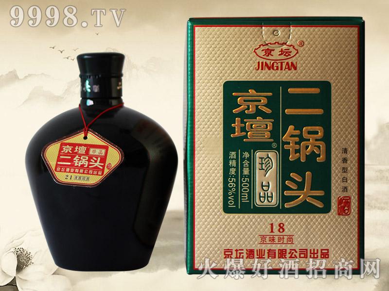 北京京坛二锅头酒珍品京味时尚18 56°500ml