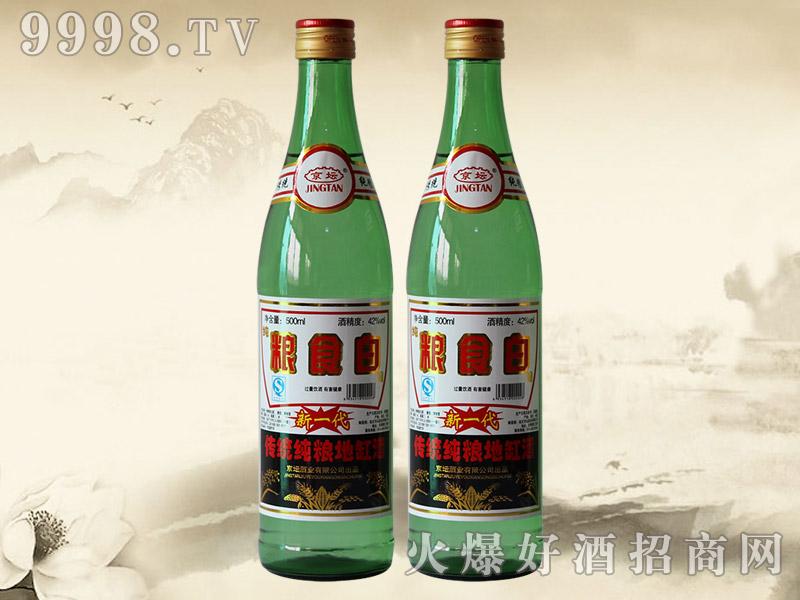 京坛纯粮食白酒42°
