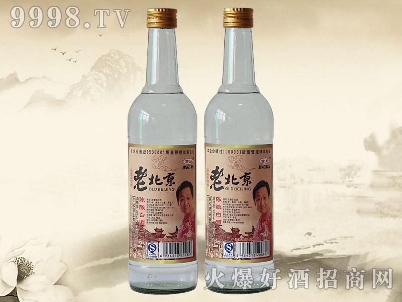 京坛老北京陈酿白酒42°