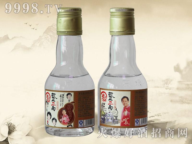 老北京整二两酒42°150ml