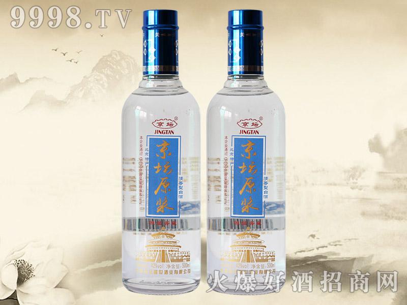 京坛原浆酒恒温窖藏42°
