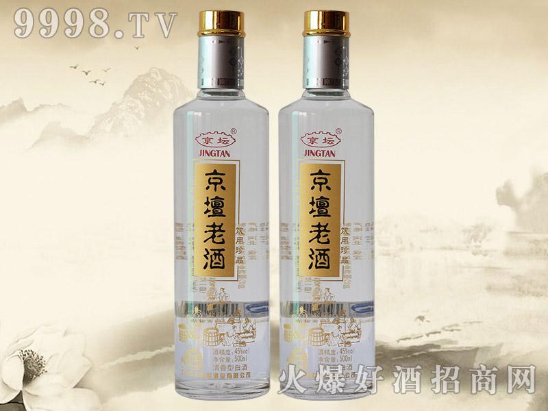 京坛老酒45°