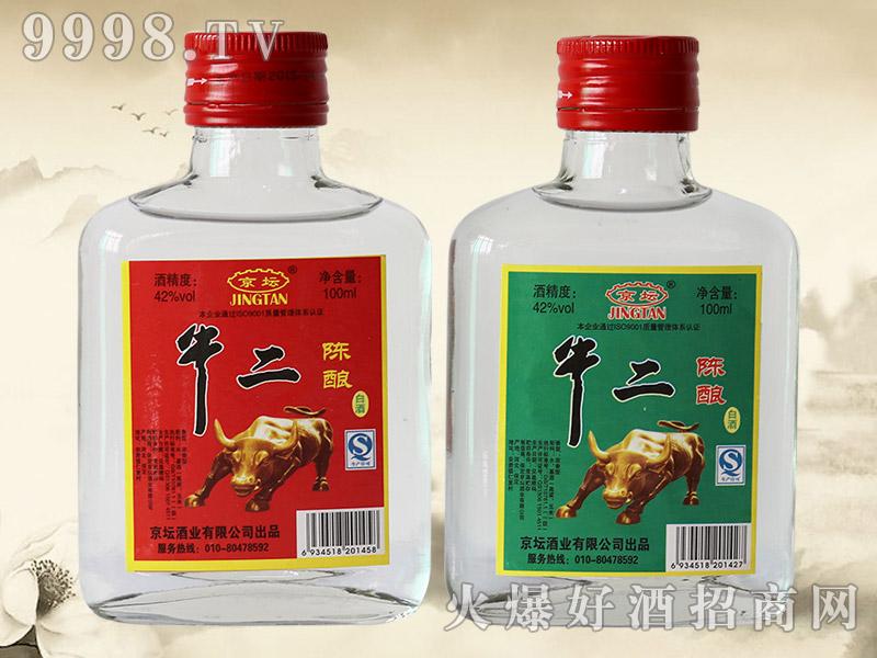 京坛牛二陈酿白酒42°100ml
