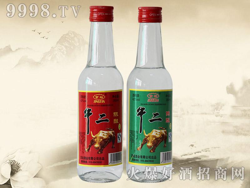 京坛牛二陈酿白酒42°260ml