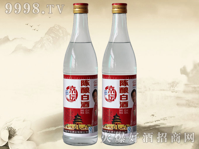 京坛陈酿白酒42°