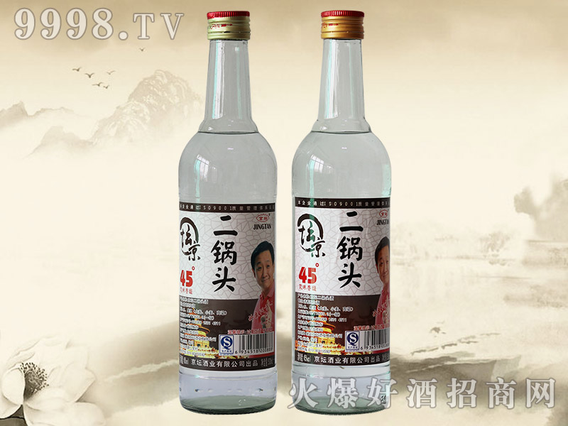 京坛老北京二锅头酒45°500ml