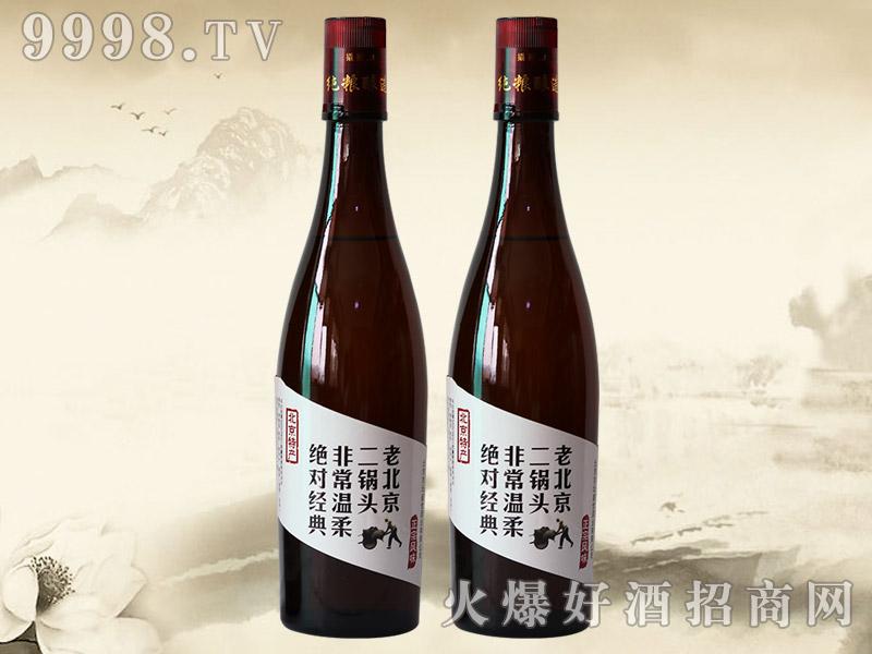 老北京二锅头酒42°480ml