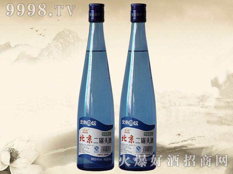 京坛老北京二锅头酒纯粮酿造45°