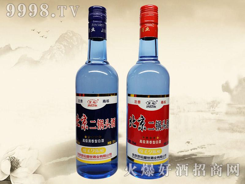 京坛北京二锅头酒绵柔陈酿9 50°