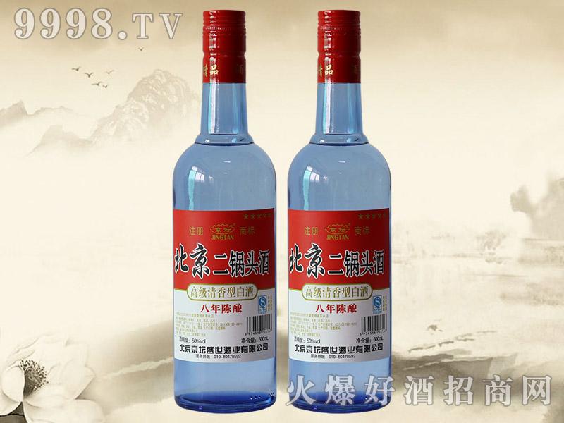 京坛北京二锅头酒陈酿8 42°52°500ml