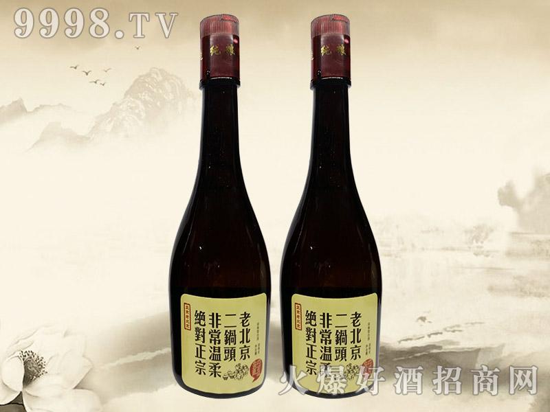 老北京二锅头酒42°