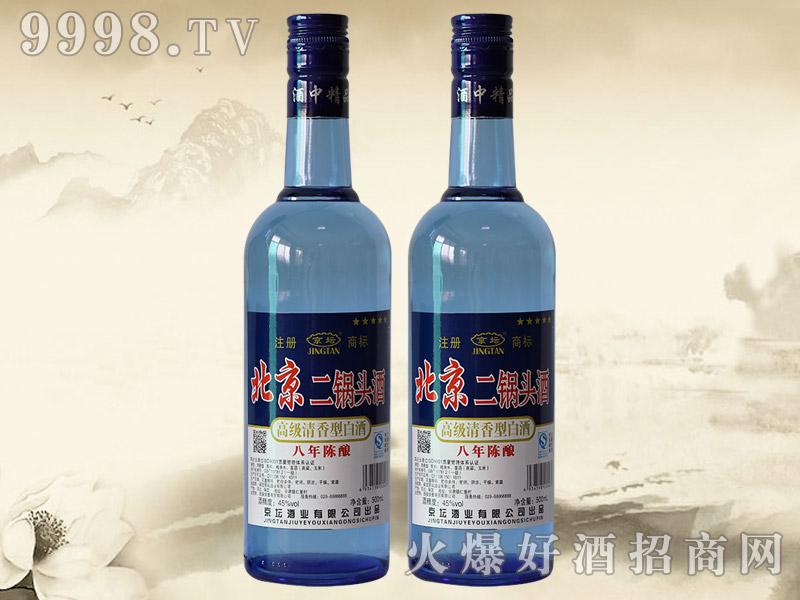 京坛北京二锅头酒陈酿8 42°50°500ml