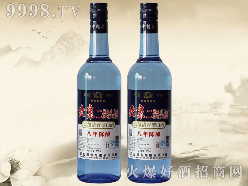 京坛北京二锅头酒陈酿8 42°750ml