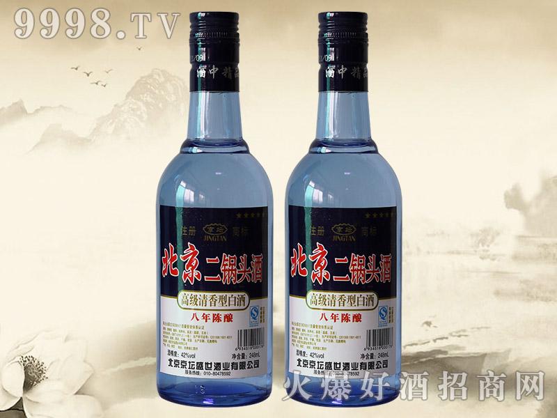 京坛北京二锅头酒陈酿8 42°248ml