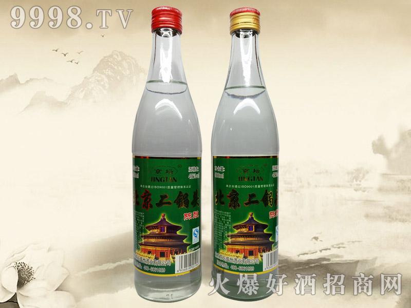 京坛北京二锅头酒陈酿42°