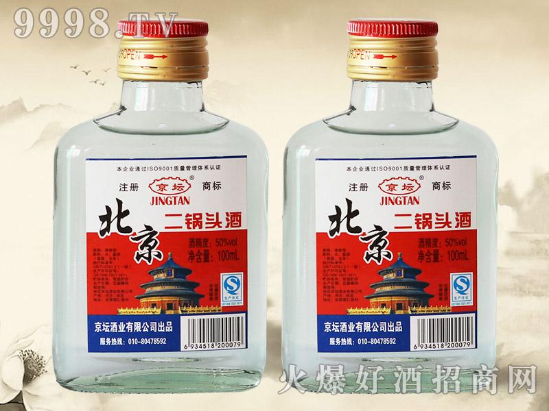 京坛北京二锅头酒42°50°56°100ml