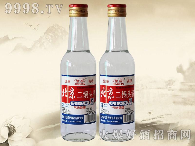京坛北京二锅头酒42°50°56°248ml
