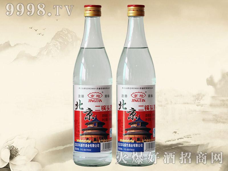 京坛北京二锅头酒42°50°56°500ml(瓶装)