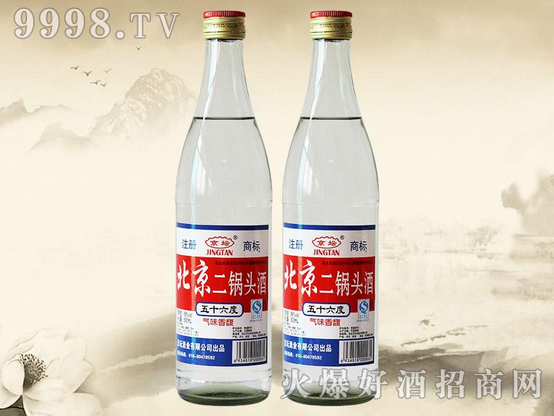 京坛北京二锅头酒42°50°56°500ml(白瓶)