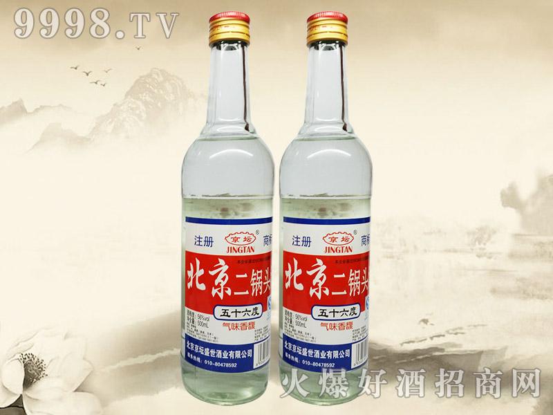 京坛北京二锅头酒42°50°56°(白瓶)