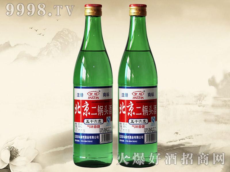 京坛北京二锅头酒42°50°56°500ml