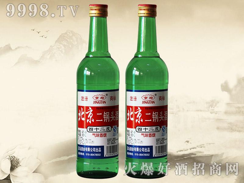 京坛北京二锅头酒42°50°56°