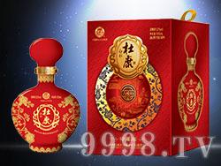 同心印刷-白水杜康酒-古酿坊(红)