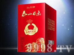 同心印刷-泰山日出(红盒)