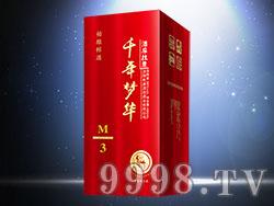 同心印刷-梦华千年酒M3