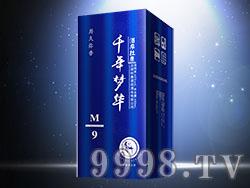 同心印刷-梦华千年酒M9