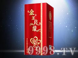 同心印刷-金玉良缘酒(红)