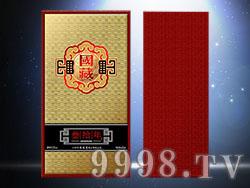 同心印刷-国藏30