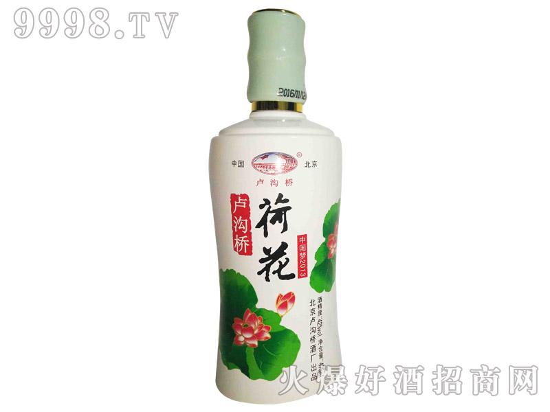 卢沟桥荷花酒裸瓶