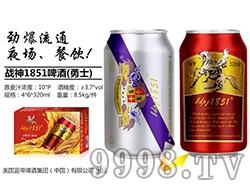 战神1851啤酒(勇士)